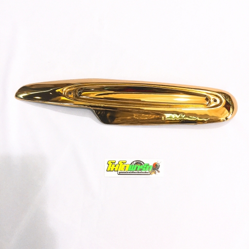 กันร้อนท่อ/เหล็ก ตัวใหญ่ (DTD) MIO/FINO NEW สีทอง